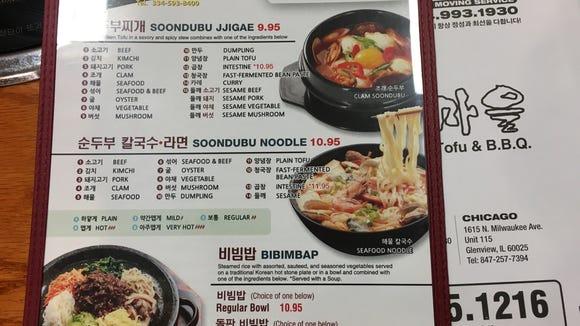 Half the menu at So Gong Dong Tofu & BBQ focuses on