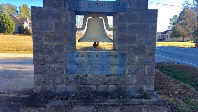 Jubilee Baptist Church bell
