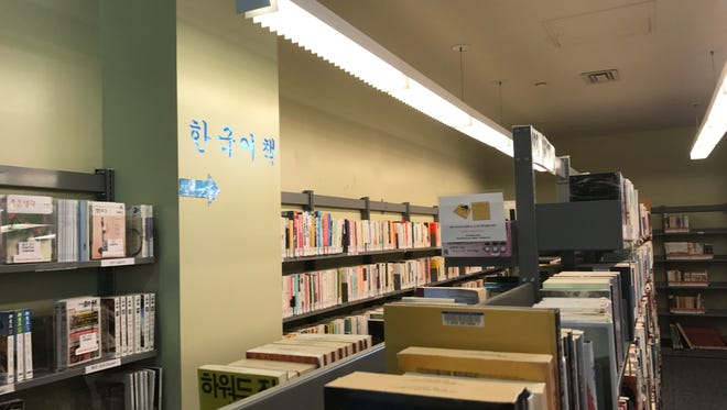 Korean language classes are coming to the Palisades Park Public Library.