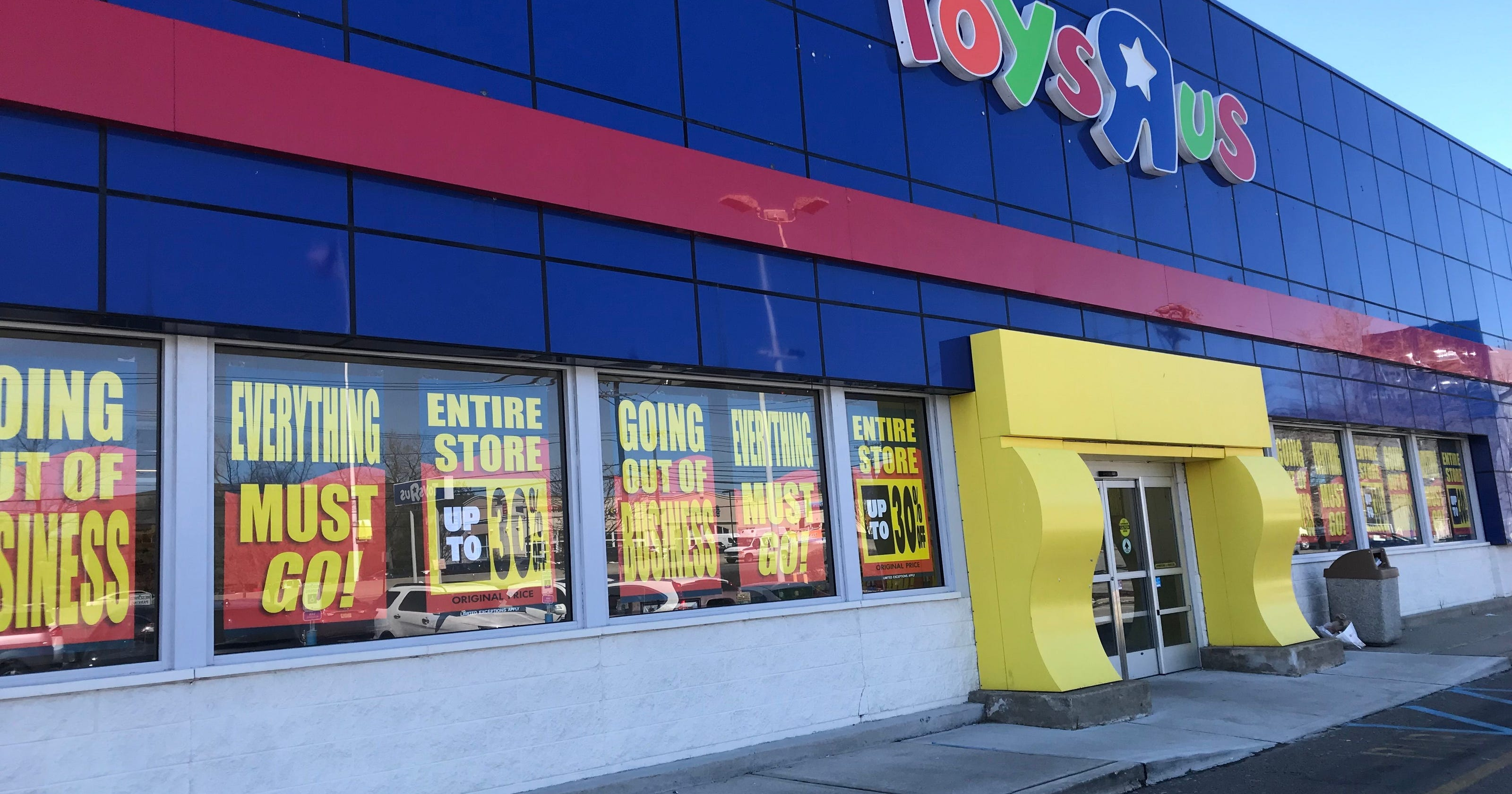 Toys R Us Gift Cards Can Be Traded For Bed Bath Beyond Credit