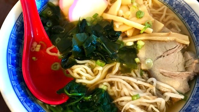 Ichiban Japanese Restaurant's ramen is egg noodle soup with pork and vegetables is made from scratch.