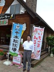 Kazutoshi UenoThe most important way to make a livestock