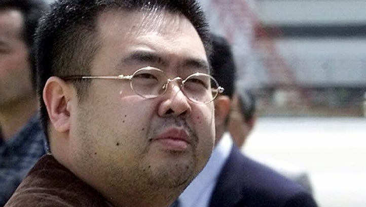 Nerve agent found on Kim Jong Un's brother, police say