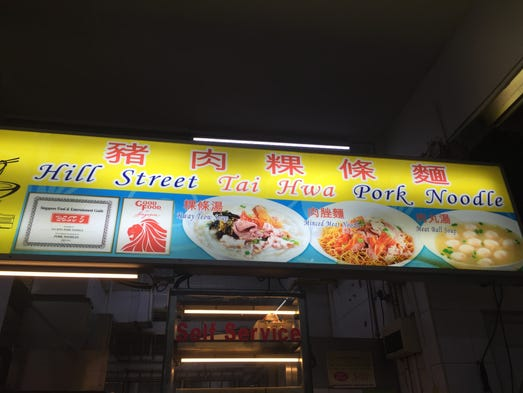 Hill Street Tai Hwa Pork Noodle is run by Tang Chay