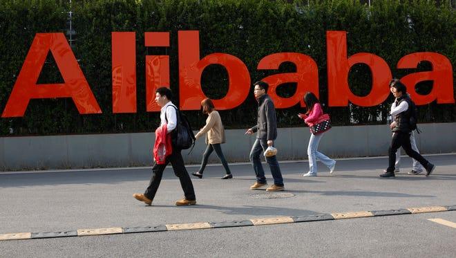 The headquarters of Alibaba Group in Hangzhou, in eastern China's Zhejiang province.