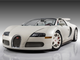 This 2011 Bugatti Veyron Grand Sport once owned by
