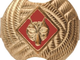 The Boy Scouts of America's red wolf slide is one of four neckerchief slides that have been recalled because of levels of lead that exceed the federal lead content ban.