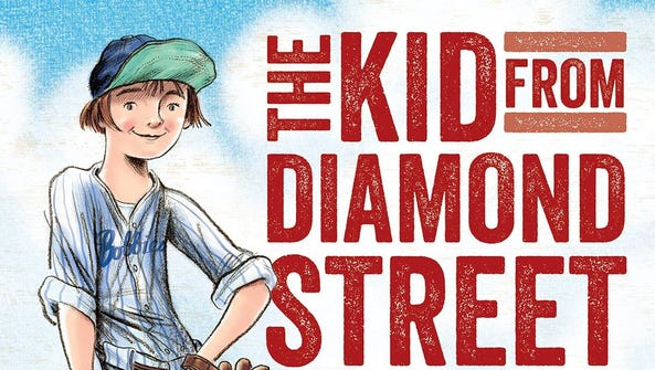 """""""The Kid from Diamond Street"""" by Audrey Vernick"""