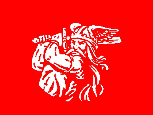 #stockphoto Hueneme logo