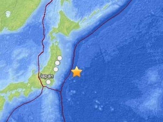 7 1 quake hits east of Japan