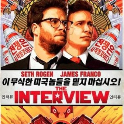 """The poster for the movie """"The Interview,"""" which appears"""