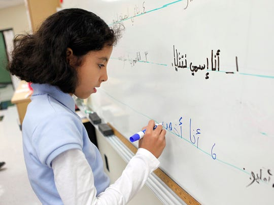 Metro Nashville Public Schools began offering Arabic language classes in 2015. Now the district aims to add Kurdish language classes.