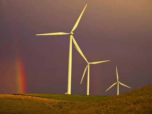 WINDMILL RAINBOW