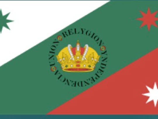 This was the battle flag of the Mexican Revolutionary
