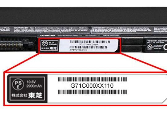 Panasonic lithium-ion battery packs installed in 39 models of Toshiba Portege, Satellite and Tecra laptops can overheat, posing burn and fire hazards to consumers.