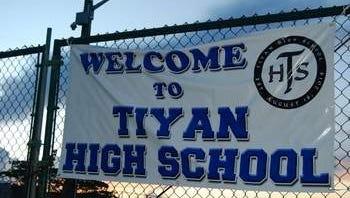 A banner at Tiyan High School.