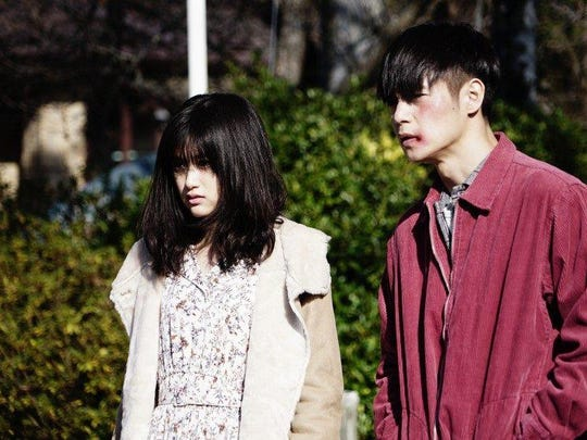 "Sakurako Konishi and Masataka Kubota in ""First Love."""