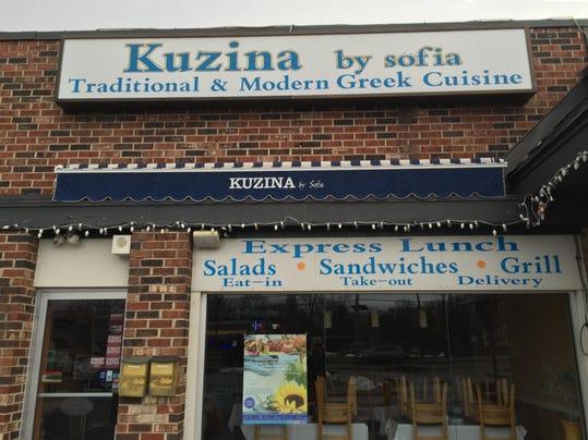 kuzina 2