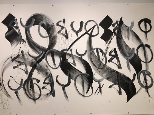 """Calligraffiti"" by Nugamshi can be seen at the Arab"