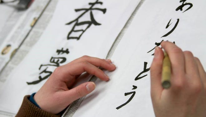 Detail of kanji lettering is shown during a Kakizome event.