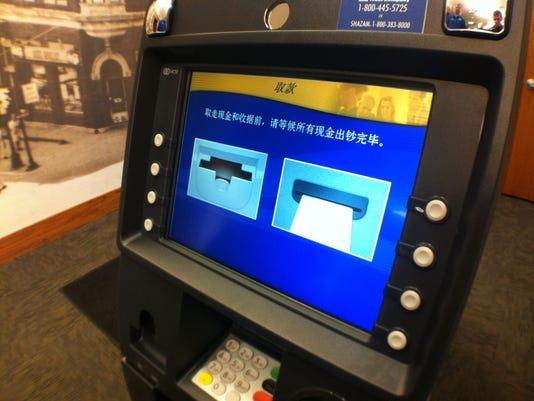 IOW 0130 ATM 2.jpg