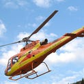 St. Anthony Hospital is getting a new Flight for Life helicopter