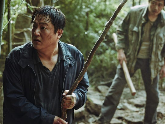 "Kwak Do-won in ""The Wailing."""