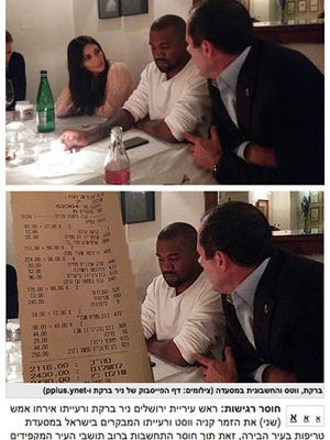"""This combination of two images shows a photo released by the Jerusalem Mayor's Office with Kim Kardashian, left, Kanye West, center, and Jerusalem Mayor Nir Barkat, right, at a Jerusalem restaurant during their visit on Monday, April 13, 2015, top, and a screen shot from the ultra-Orthodox Kikar HaShabbat website manipulated to obscure Kardashian. Nissim Ben Haim, an editor at the website, said Wednesday, April 15, 2015, they removed Kardashian because she is a """"pornographic symbol"""" who contradicts ultra-Orthodox values."""