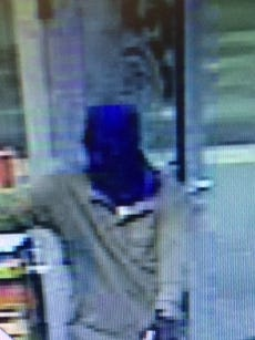 Authorities are looking for this suspect they say robbed a Sunoco gas station.