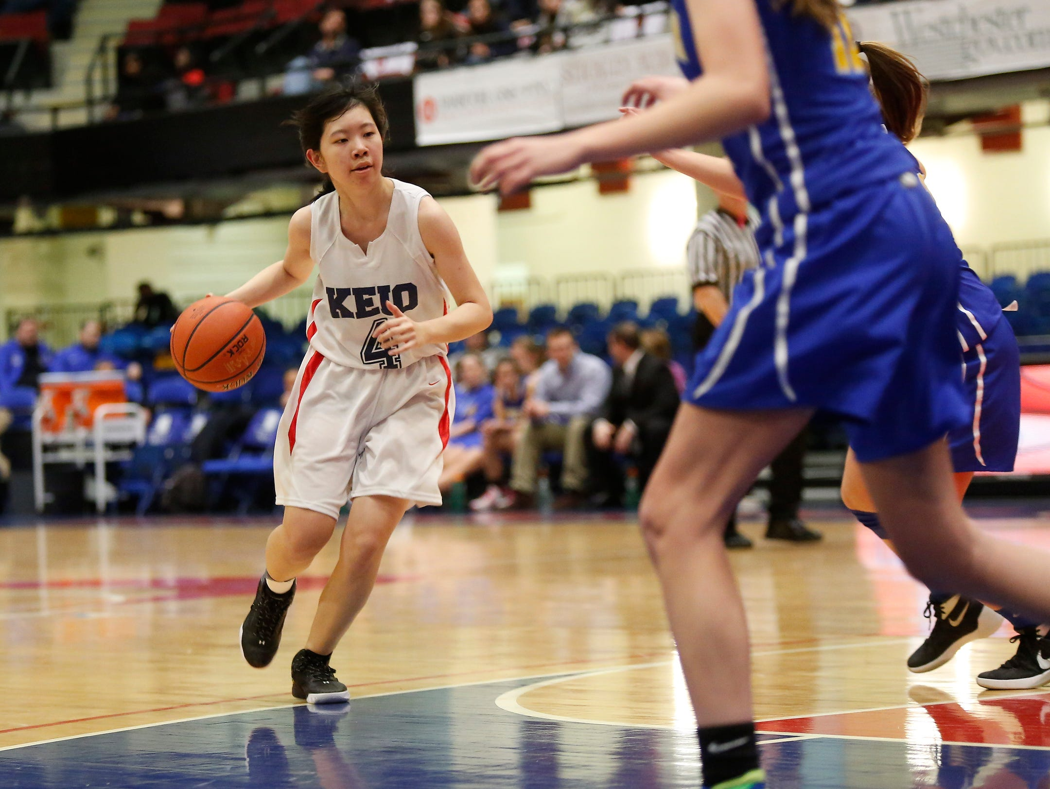 Keio defeats North Salem 46-31 in the class C semi-final basketball game at the Westchester County Center in White Plains on Saturday, February 27, 2016.