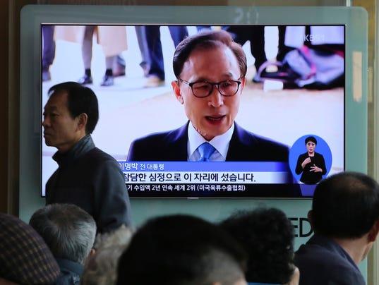 AP SOUTH KOREA CORRUPTION I KOR