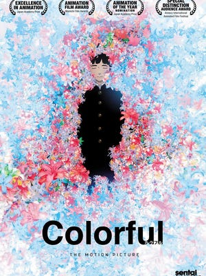 """""""Colorful"""""""
