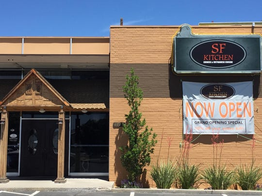 The exterior of SF Kitchen shown during its summer 2016 debut.