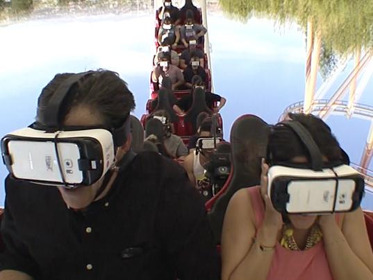 VR Coaster