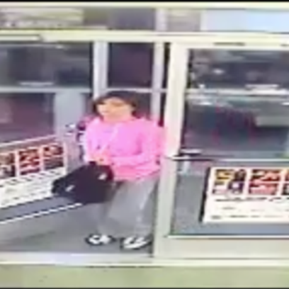 Lindenwold police are looking for this woman in connection