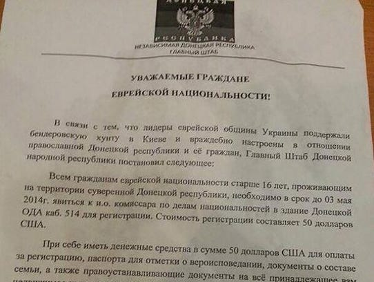 A leaflet distributed in Donetsk, Ukraine, calls for all Jewish people over age 16 to register as Jews.