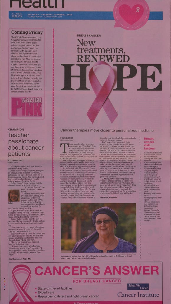 This is an example of what our pink newspaper looks like when printed.