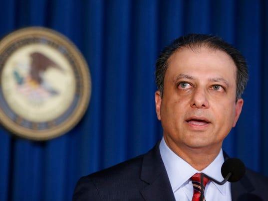 AP FEDERAL PROSECUTORS RESIGNATIONS A USA NY