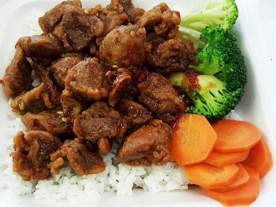General Tso's Chicken ($5.99) served with steamed rice