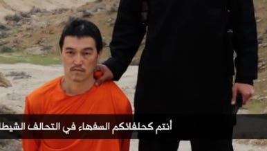A screengrab from a video showing Japanese hostage Kenji Goto on Jan 31, 2015.