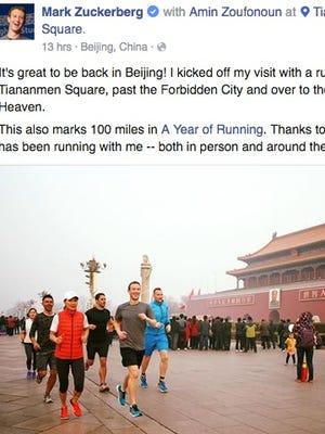 Mark Zuckerberg runs in China.