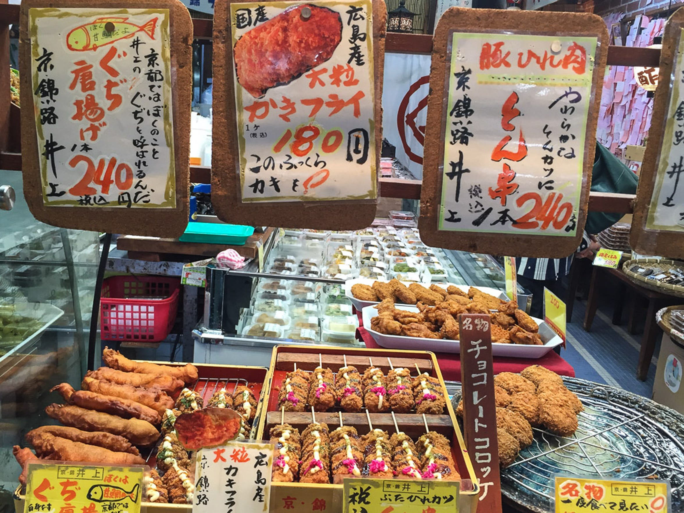 Various unidentifiable forms of fried seafood are available