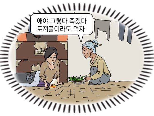 Throughout Choi's comic series are glimpses of life
