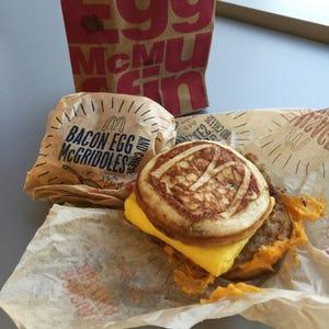 Vazquez family expands Big Mac empire into the Big Bend
