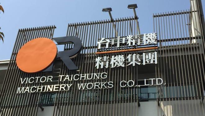 Victor Taichung Machinery Works in Taichung, Taiwan.