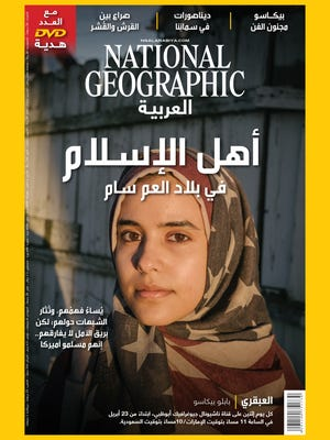 Iman Saleh of Lincoln Park on cover of Arabic edition of National Geographic.