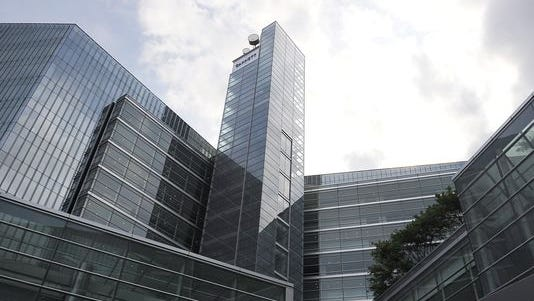 Gannett and USA TODAY headquarters in McLean, Va., in suburban Washington, D.C.