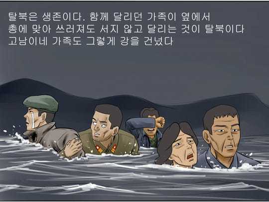 """The caption above the drawing reads: """"Escaping North"""