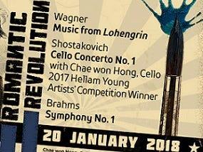 Don't miss the Romantic Revolution Concert.  Enter 12/7 -1/15