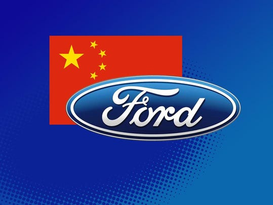 Iconic_Ford_China